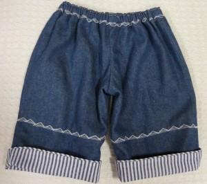 Matching Pant Detail